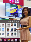 LG Reveals Its Smart TV Lineup for 2013 (Updated)