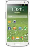 Alleged Press Image of Samsung Galaxy S IV Emerges