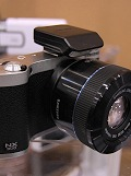 Hands-on: Samsung's NX300 and 45mm 2D/3D Lens