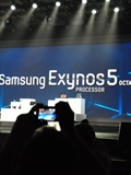Samsung Rumored to Switch to Qualcomm Snapdragon 600 for Galaxy S IV