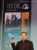 HTC Officially Unveils the 4.7-inch One, Global Launch in March