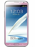 Pink Galaxy Note II Featured on Samsung's Taiwanese Website