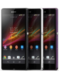 Sony Xperia Z Set to Hit Stores on 1 Mar (Update)