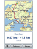 TomTom South East Asia App (iPhone/iPad)