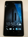 HTC M7 Rumored to Come with