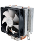 Evercool Announces the HPR-9225EA CPU Cooler