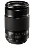 FUJIFILM Unveils its First Telephoto Zoom for the XF Lens Series