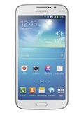 Samsung Unveils Galaxy Mega 6.3 and 5.8 (Update)