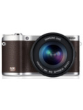 Samsung Launches Its Flagship Prosumer Compact - The NX300 Camera