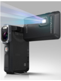 Sony Announces Cyber-shot HX50V, Handycam HDR-GWP88 and DEV-50V Digital Recording Binoculars