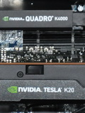 NVIDIA Allies with HP to Bring Kepler-based Quadro GPUs to Businesses (Updated)