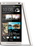 A Smaller HTC One to Launch in the Coming Weeks