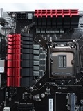 MSI Reveals Their First Z87 Gaming Motherboard