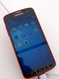 Rumored Samsung Galaxy S4 Active Leaked on the Web
