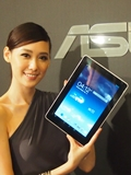 A feature on ASUS MeMO Pad HD 7