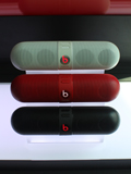 Beats Pill Wireless Portable Bluetooth Speakers - Not a Bitter Pill to Swallow