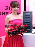 The Best of Computex 2013