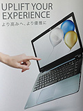 Hands-on: Toshiba's New Products for 2013
