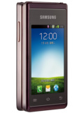 Samsung Hennessy Dual-Screen Android Flip-phone Goes Official
