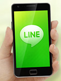 Messaging Service Line to Introduce Video Calls, Music and Line Mall