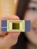 Samsung Introduces New 3D Vertical NAND Flash