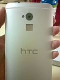 HTC One Max Rumored to Launch in October, Specs List Leaked
