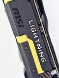 MSI N780 Lightning review