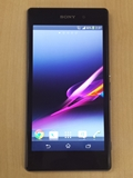Sony Xperia Z1 - The Next Frontier in Mobile Imaging