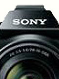 Sony Set to Announce A7 and A7R E-mount Full-frame Mirrorless Cameras (Update: Leaked Images)