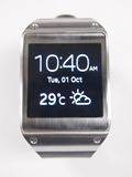 Samsung to Announce Galaxy Gear 2 and Galaxy Band at MWC 2014?