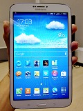 Samsung Galaxy Tab 3 (8.0) LTE review