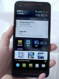 Meet The Chinese-made OS Designed To Break China's Android Dominance