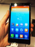Hands-on: Lenovo Vibe Z