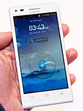 Hands-on: Huawei Ascend G6 4G