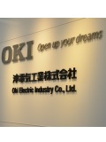 OKI Shares Expansion Plans With Malaysian Media