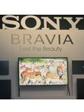 Sony Updates BRAVIA 4K Lineup for 2014