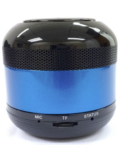 Nakamichi Releases Mini NFC Audio System in a Jar
