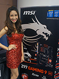 Upclose with MSI's New Intel 9 Series Chipset Motherboards