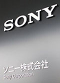 Sony's New Magnetic Tape Technology Records at 148Gb Per Square Inch