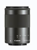 Canon Announces Launch of EF-M 55-200 f/4.5-6.2 IS STM Telephoto Zoom Lens
