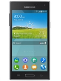 Samsung Unveils The World's First Tizen Smartphone, the Samsung Z