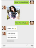 WeChat 5.3 Brings Message Translation and Private Chat Groups