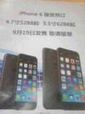 Promotional flyer of Apple iPhone 6 reveals launch and pricing details