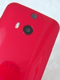 Hands-on: HTC Butterfly 2