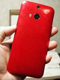 HTC Butterfly 2 review