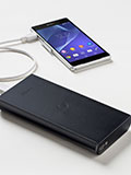 Sony's CP-B20 USB portable charger has a 20,000mAh battery