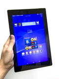 Sony's Xperia Z2 Tablet is the perfect lightweight companion for taking to the pool