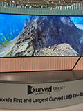 Watch: Samsung's 105-inch bendable UHD TV