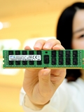 Samsung begins mass production of 20nm 8Gb DDR4 memory chips
