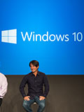 Microsoft unveils Windows 10; preview coming on October 1